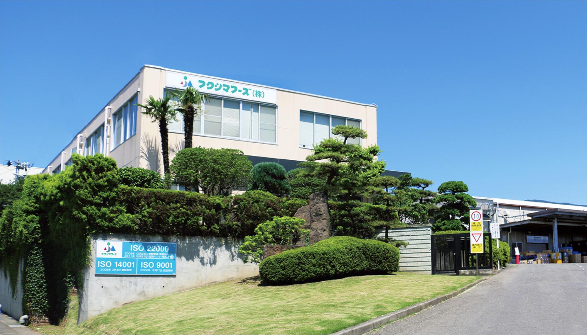 システムズ 日立 福島 オートモティブ